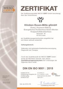 Zertifikat Internet Qualitätsmanagment